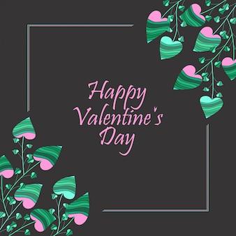 Carte saint valentin - spécial amour