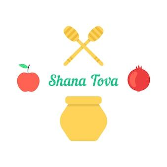 Carte shana tova avec objets traditionnels. concept de shanah tovah, culture israélienne, décoration, fête annuelle. isolé sur fond blanc. illustration vectorielle de style plat tendance logo moderne design