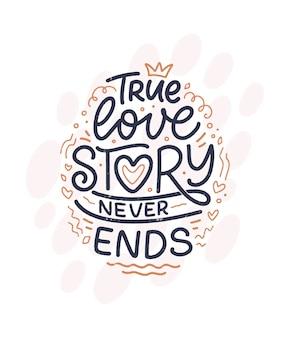 Carte avec slogan sur l'amour dans le style de la calligraphie. composition de lettrage abstrait.