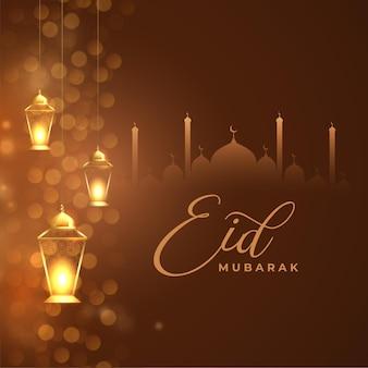 Carte de souhaits du festival eid mubarak avec des lanternes dorées