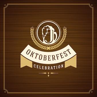 Carte de souhaits vintage fête de la bière oktoberfest