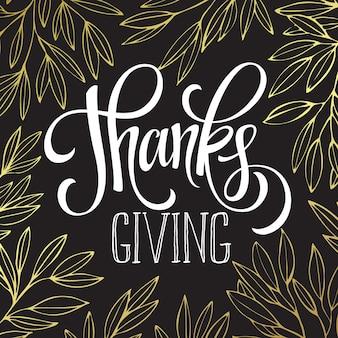 Carte de thanksgiving avec un design de lettrage scintillant d'or