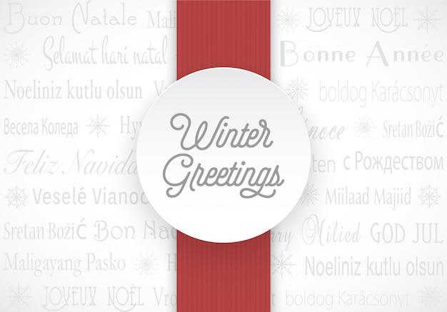 Carte de vecteur de voeux multilingue hiver