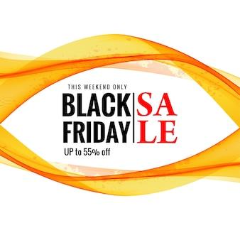 Carte de vente vendredi noir pour vague élégante