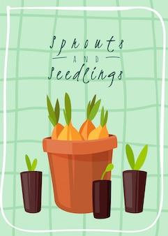 Carte verticale de dessin animé de jardinage
