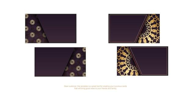 Carte de visite de couleur bordeaux avec motif indien doré pour vos contacts.