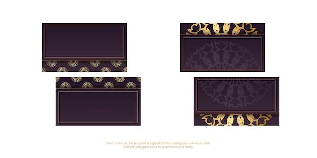 Carte de visite de couleur bordeaux avec ornements indiens en or pour votre entreprise.