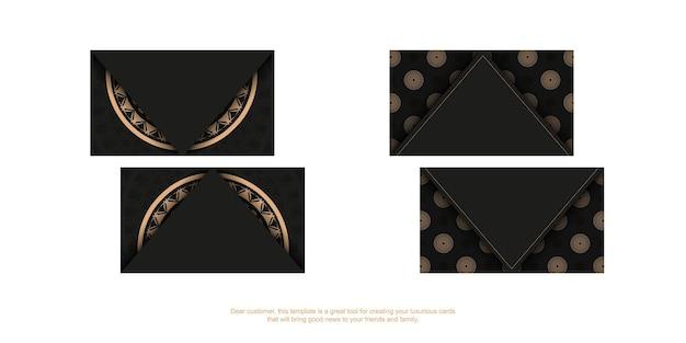 Carte de visite de couleur noire avec ornement mandala marron