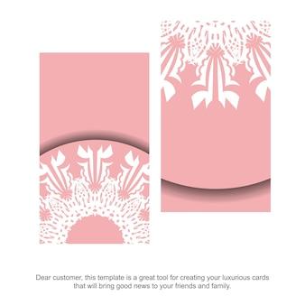 Carte de visite de couleur rose avec ornement blanc abstrait pour votre entreprise.
