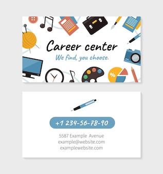 Carte de visite du centre de carrière et des postes vacants