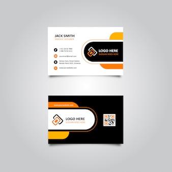 Carte de visite élégante noire et orange
