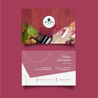 Carte de visite horizontale recto-verso de vin