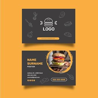 Carte de visite horizontale de restaurant de hamburgers