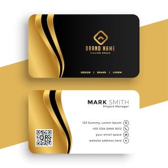 Carte de visite de luxe avec vague dorée