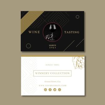 Carte de visite de modèle de dégustation de vin