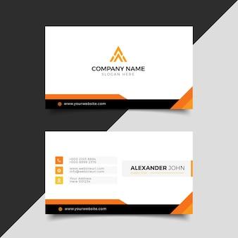Carte de visite moderne blanc et orange élégant professionnel
