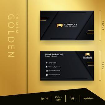 Carte de visite moderne en or noir avec un style de luxe et un modèle élégant