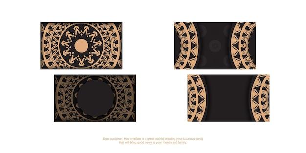 Carte de visite en noir avec ornement indien marron