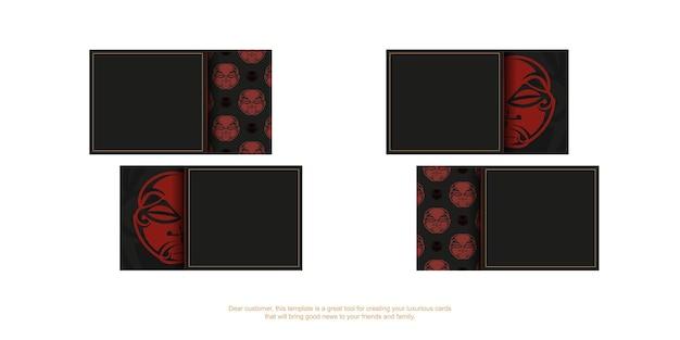 Carte de visite noire avec masque des ornements des dieux. conception de carte de visite prête à imprimer avec un espace pour votre texte et votre visage dans des motifs de style polizenian.