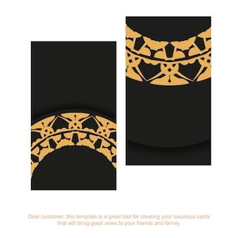 Carte de visite noire avec motif abstrait marron