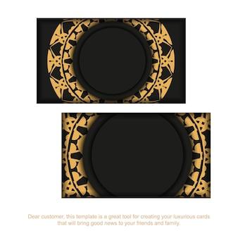 Carte de visite noire avec motif grec marron