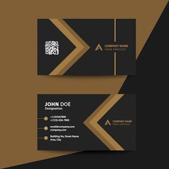 Carte de visite professionnelle de l'entreprise premium, design plat et brun noir