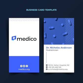 Carte de visite verticale de soins médicaux de conception plate