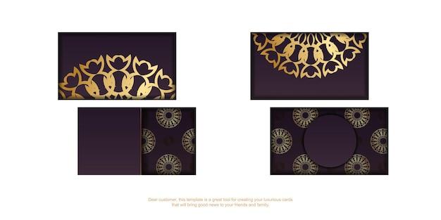 Carte de visite de visite bordeaux avec motif indien doré pour votre marque.