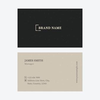 Carte de visite ou de visite avec double face en couleur noir et beige.