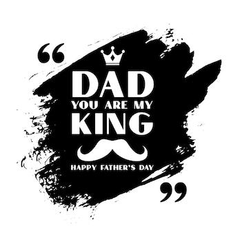 Carte de voeux abstraite de bonne fête des pères
