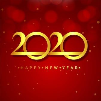 Carte de voeux abstraite du nouvel an 2020