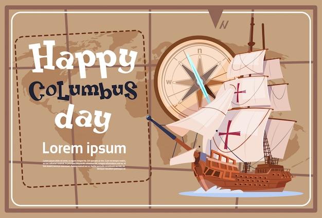 Carte de voeux de l'affiche des vacances de découverte de l'amérique du jour de christophe colomb