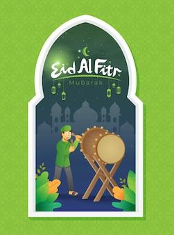 Carte de voeux de l'aïd al fitr avec un garçon frappant un tambour de cérémonie
