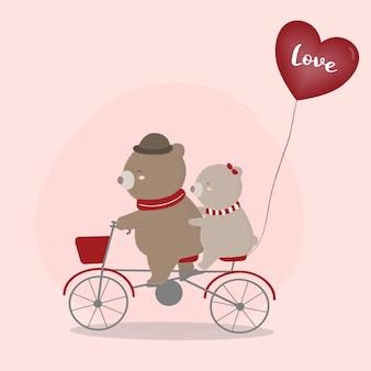 Carte de voeux: avec amour.