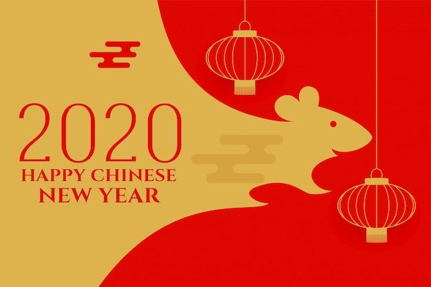 Carte de voeux année du rat nouvel an chinois