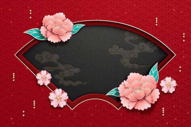 Carte de voeux de l'année lunaire avec décorations de pivoine