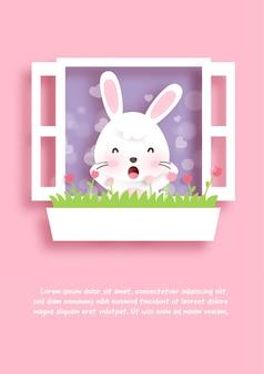 Carte de voeux d'anniversaire avec un lapin mignon dans un style papier découpé.