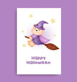 Carte de voeux aquarelle halloween ours sorcière