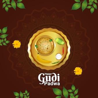 Carte de voeux et arrière-plan heureux gudi padwa