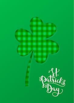 Carte de voeux, bannière, affiche, etc. avec le symbole du jour de la saint patrick - trèfle. contexte. fête nationale irlandaise.