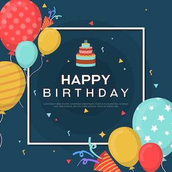 Carte de voeux de bannière de gâteau de ballon de fête de fête de joyeux anniversaire
