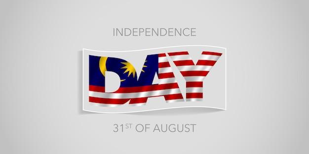 Carte de voeux de bannière de vecteur de joyeux jour de l'indépendance de la malaisie