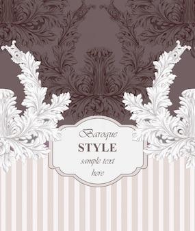 Carte de voeux baroque. modèle d'ornement de luxe