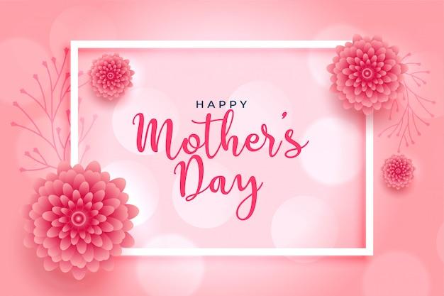 Carte de voeux belle fête des mères fleur rose