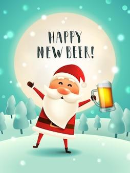 Carte de voeux de bière de nouvel an.