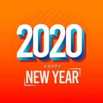 Carte de voeux de bonne année 2020 avec effet 3d