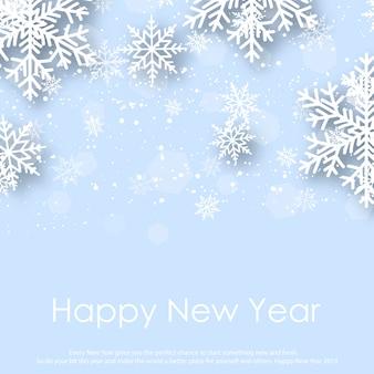 Carte de voeux de bonne année