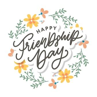 Carte de voeux de bonne fête de l'amitié.
