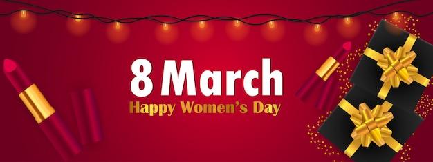 Carte de voeux bonne fête des femmes