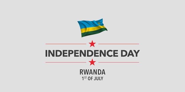 Carte de voeux bonne fête de l'indépendance du rwanda, bannière